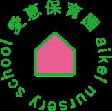 社会福祉法人浜松乳幼児福祉会
